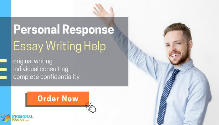 personal response essay cheap help